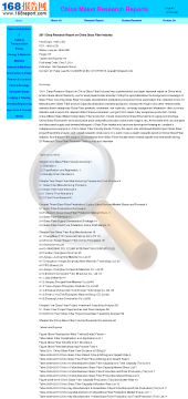 Deep Research Report China Glass Fiber Industry Full Version preview. Click for more details