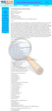 Deep Research Report China Industry Full Version preview. Click for more details