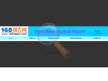 Deep Research Report China Special Steel Industry Full Version preview. Click for more details