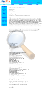 Deep Research Report China Wind Farm Operators Full Version preview. Click for more details