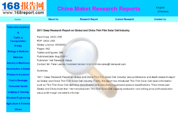 Deep Research Report Global China Thin Film Solar Cell Industry Full Version preview. Click for more details