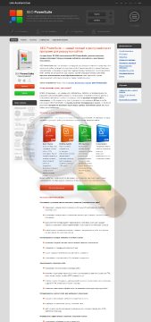 Website Auditor Russian Edition Enterprise License preview. Click for more details